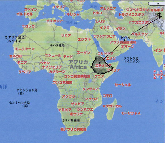 File0001 アフリカ・エチオピア地図.-2.jpg